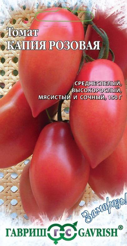 """Сорт томат """"пинк клер f1"""": описание, отзывы, фото куста, урожайность"""