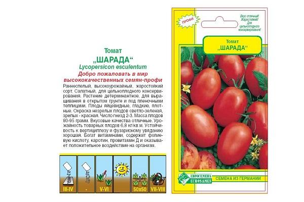 Томат аврора: описание сорта с фото, как вырастить урожай, отзывы