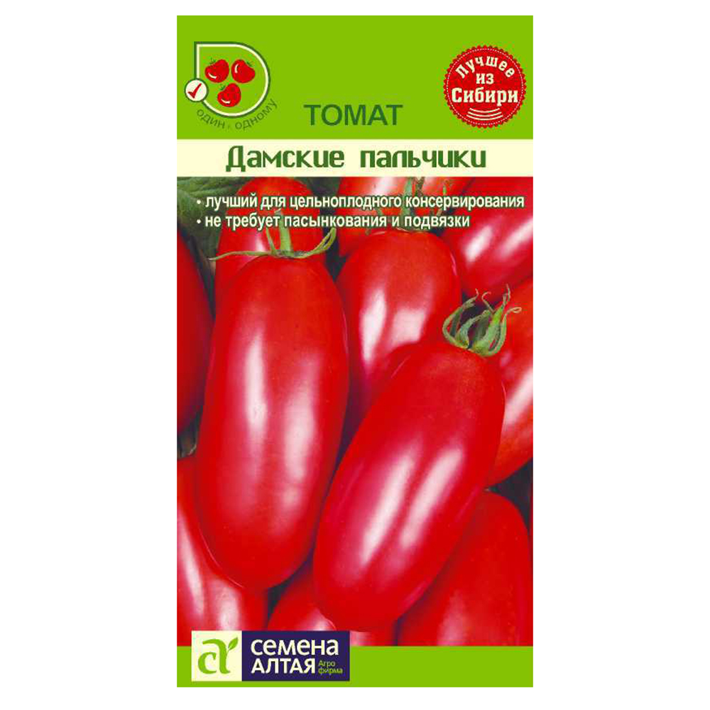 «дамские пальчики» – помидоры, от которых пальчики оближешь