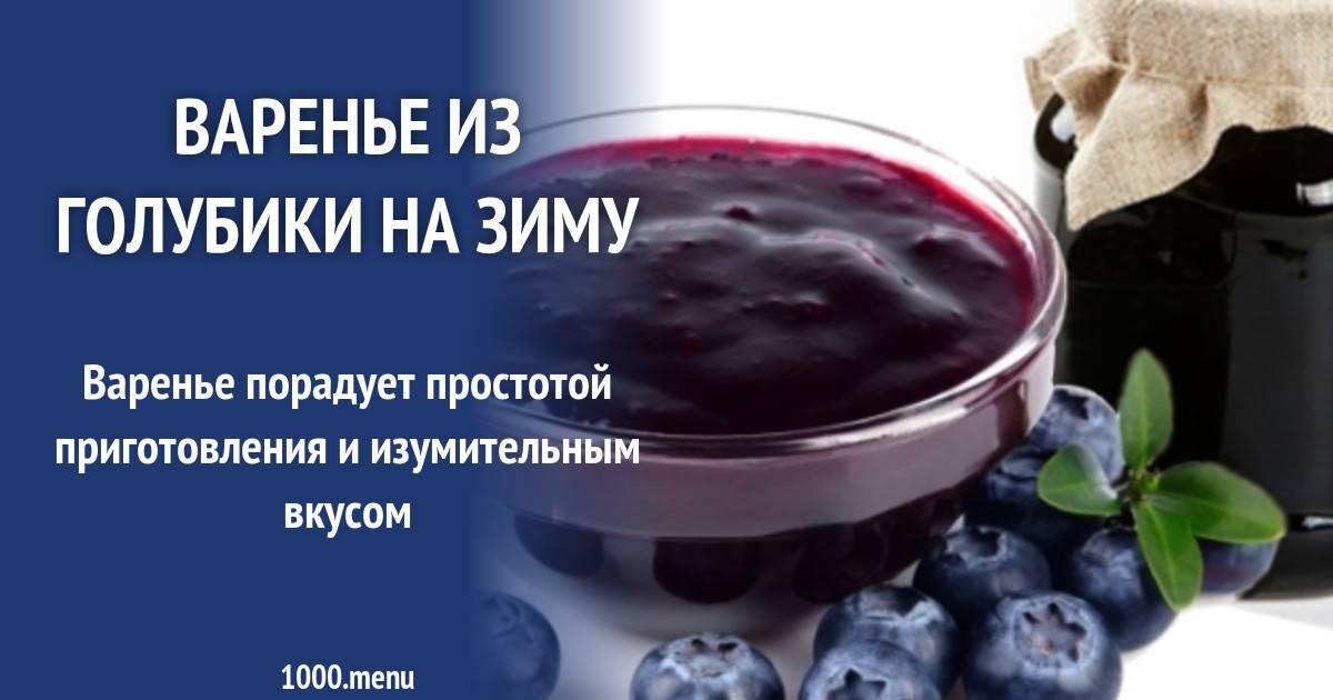 Как в домашних условиях хранить виноград, правила и способы заготовки ягод на зиму