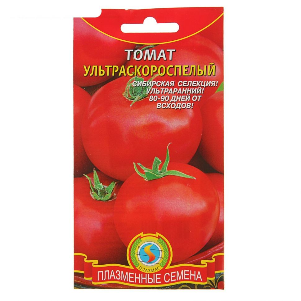 Сорта томатов ультраскороспелые: обзор видов с фото, выращивание и уход
