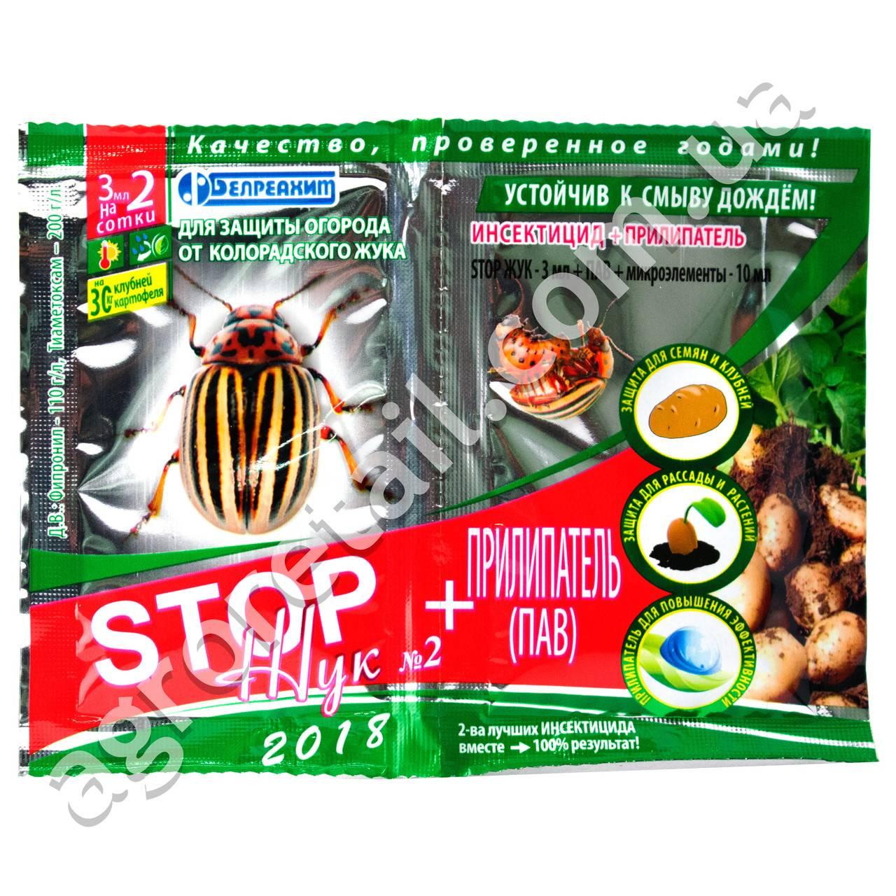 ᐉ антижук от колорадского жука на картофеле: инструкция - roza-zanoza.ru