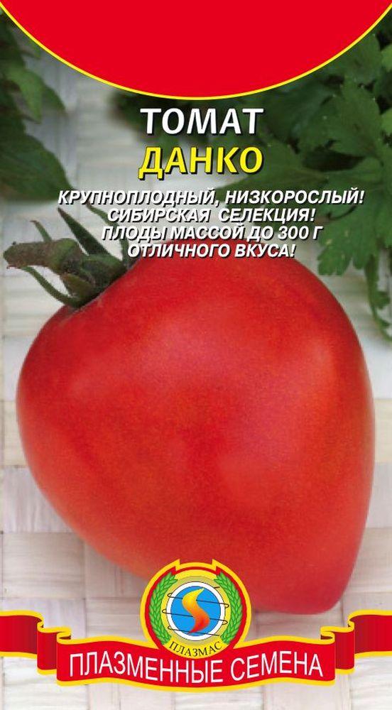 Томат данко: описание сорта фото отзывы, характеристика плодов, урожайность