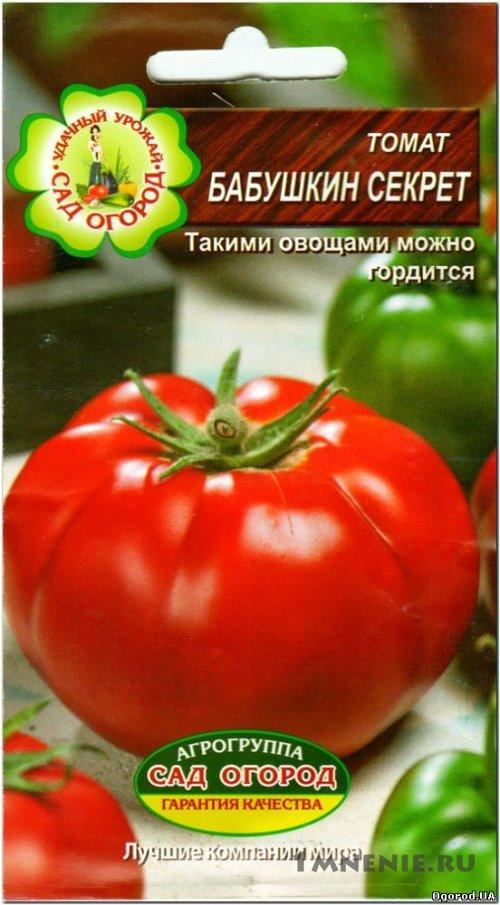 Томат бабушкин секрет – характеристика и описание сорта, особенности выращивания