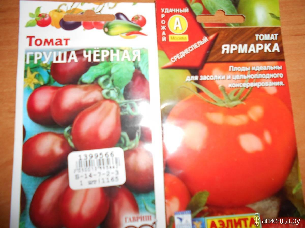 Томат бонапарт: отзывы, фото, урожайность, описание и характеристика   tomatland.ru