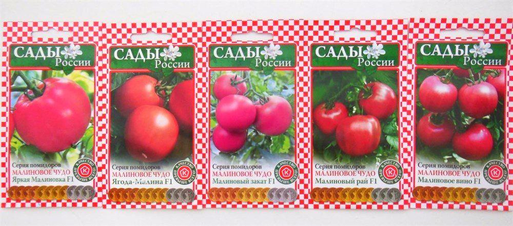 Томат малиновая империя: отзывы, фото, урожайность, описание и характеристика | tomatland.ru