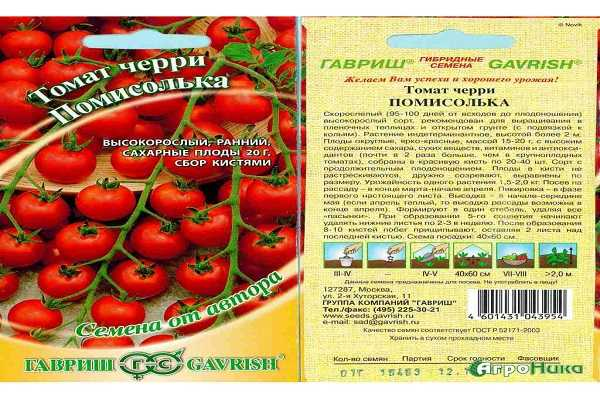 Томат сахар коричневый: отзывы, фото, урожайность, описание и характеристика | tomatland.ru