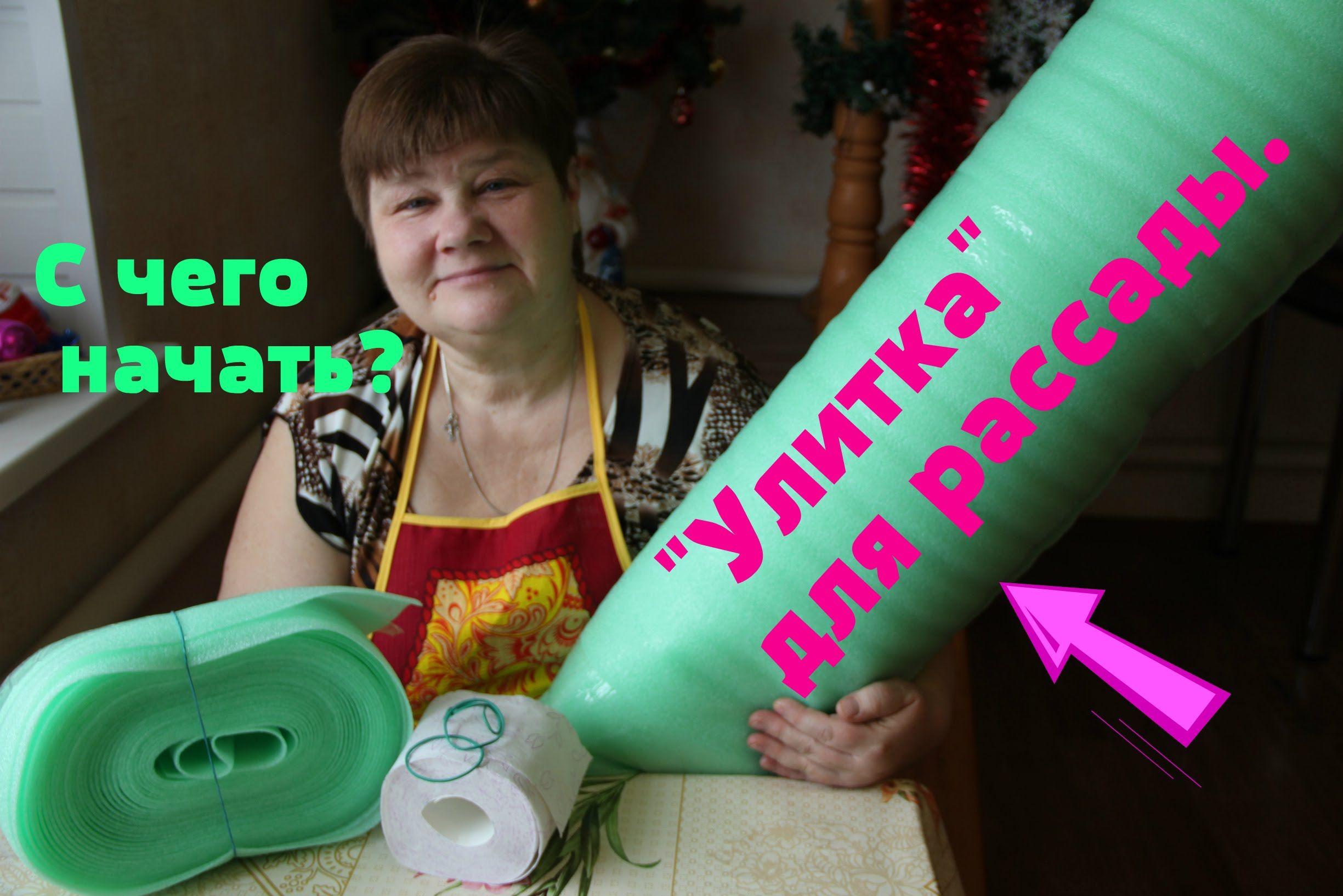 Юлия миняева: как совершать подкормку помидоров