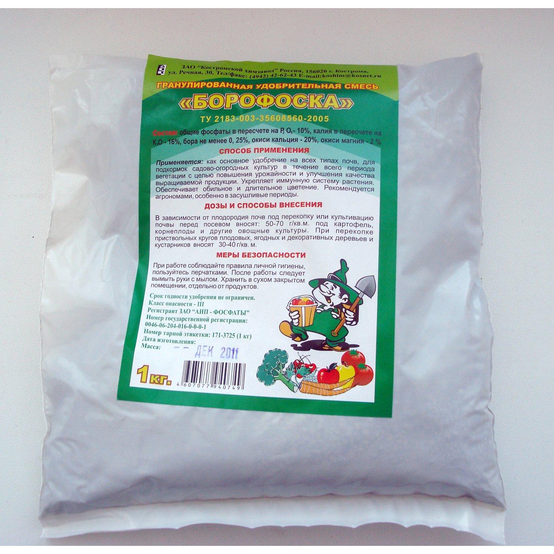 Применения удобрения нитрофоска для огурцов, дозировка и подкормка