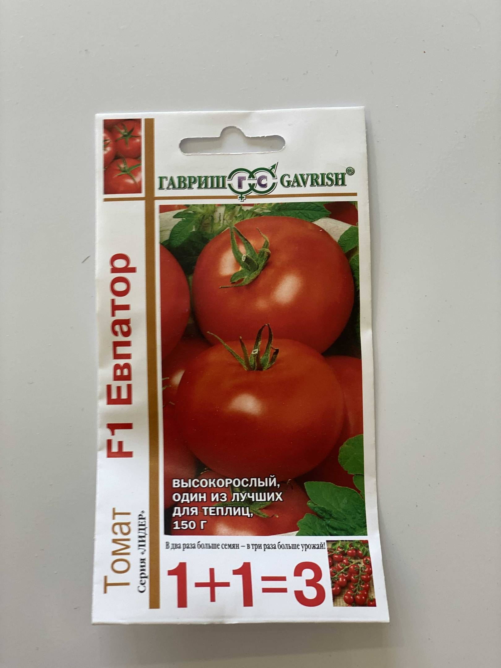 Томат «евпатор» — большой урожай с малого участка