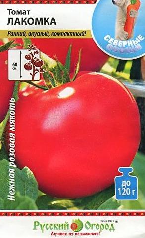 Томат лакомка: описание и характеристика сорта, отзывы, фото, урожайность