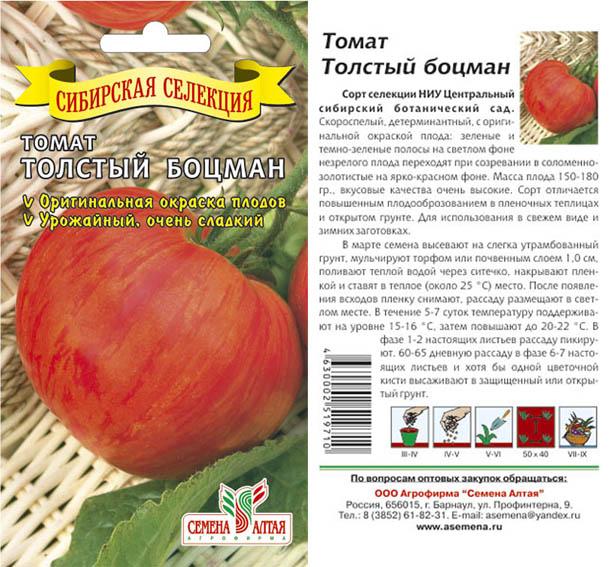 Томат зеленоплодный изумрудный штамбовый: урожайность, описание, отзывы