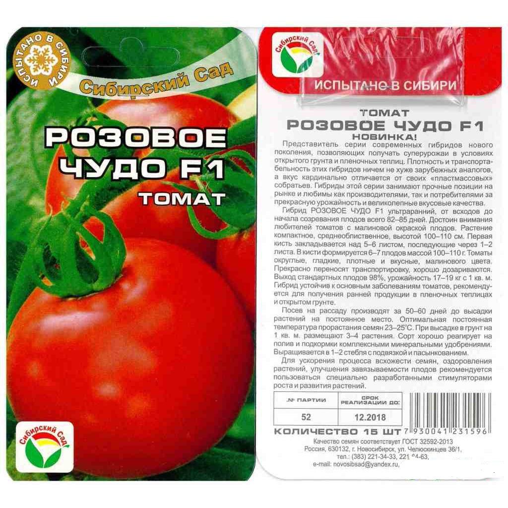 Томат декабрист - характеристика и описание сорта, фото, урожайность, выращивание, отзывы дачников