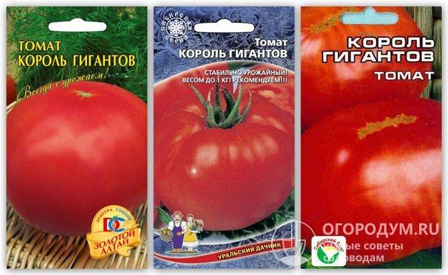 """Томат """"медовый"""": описание сорта, высота куста, характеристика вкуса помидор, и фото русский фермер"""