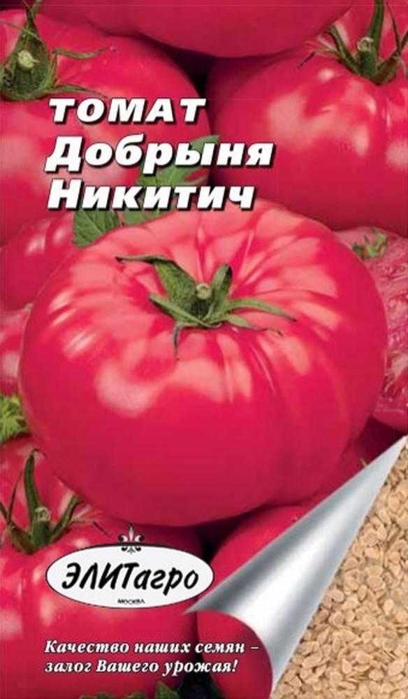 Томат добрыня никитич — описание и характеристика сорта | zdavnews.ru