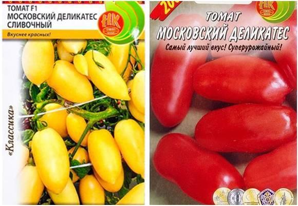 Томат московский деликатес: отзывы, фото, урожайность – дачные дела
