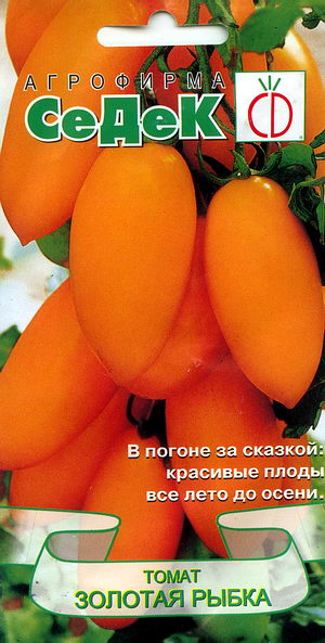 Агротехника выращивания помидор в открытом грунте и теплице!