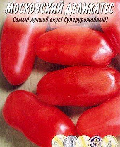 Томат московский деликатес: описание сорта и особенности выращивания