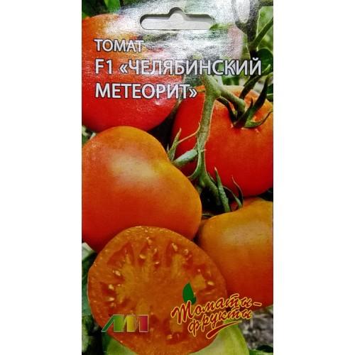 Как вырастить челябинский метеорит, полное описание и рекомендации по уходу за томатом