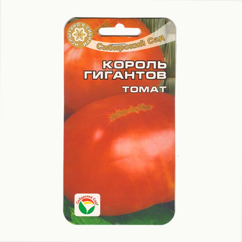 Описание и выращивание томата король гигантов