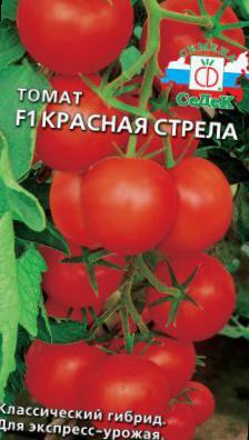 Томат розовые купола f1: детальное описание, методика выращивания, отзывы