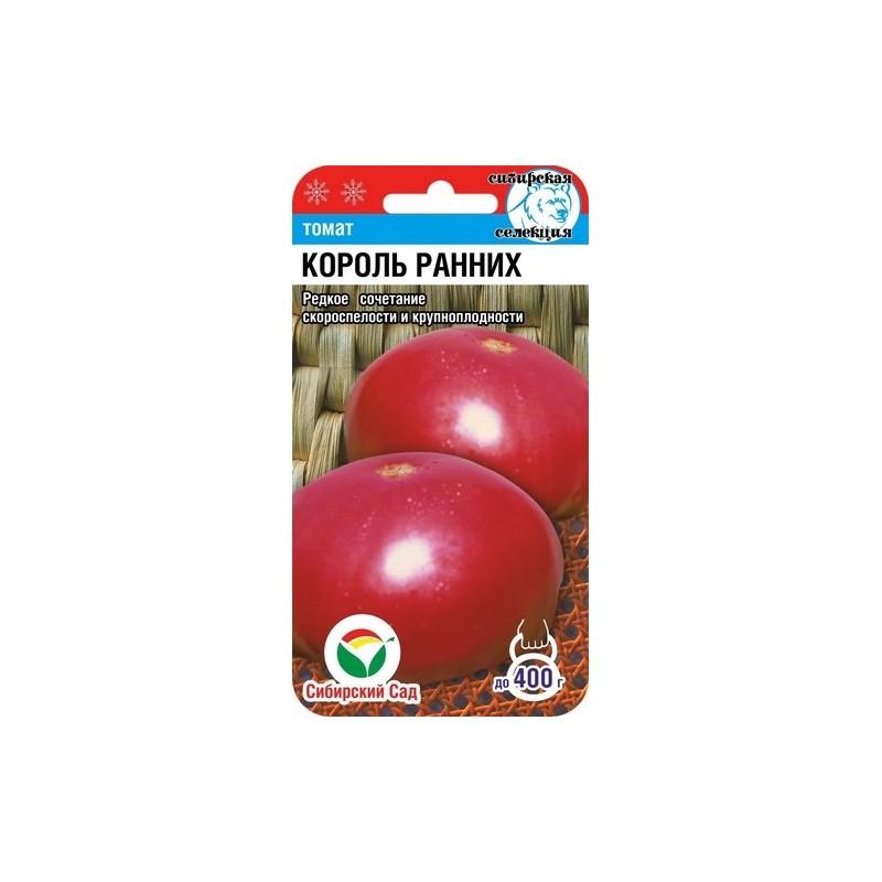 """Томат """"король ранних"""": описание сорта, фото, характеристики и урожайность помидор русский фермер"""