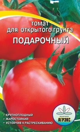 Лучшие сорта томатов для долгого хранения