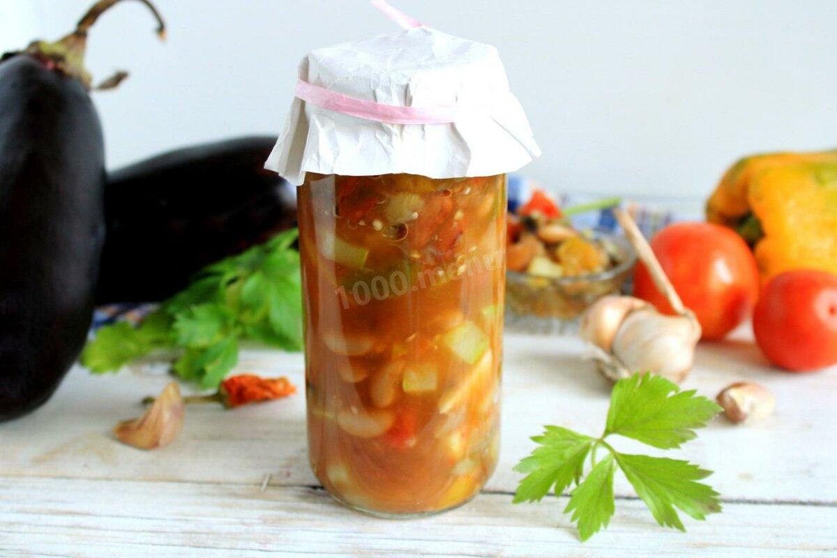 Баклажаны с фасолью на зиму - лучшие рецепты салатов, закусок, лечо и чанахи по-грузински