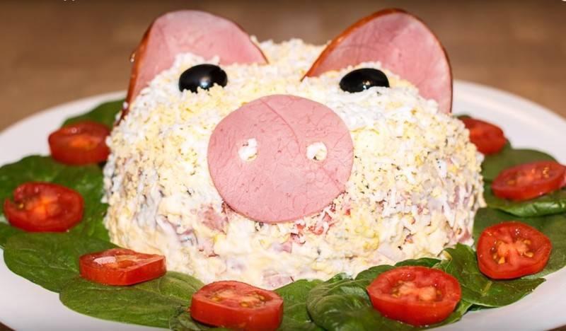 Новые салаты в виде свиньи на новый год 2019