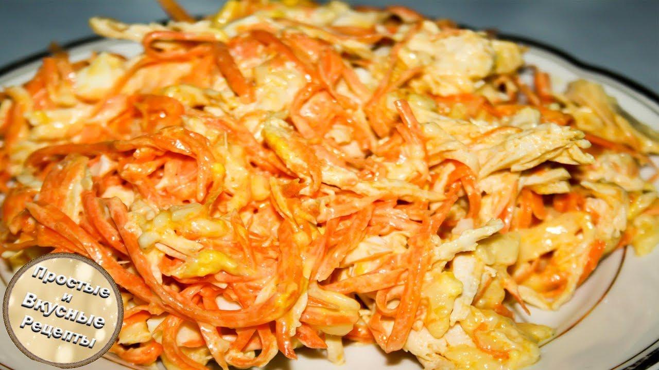 Салат с яичными блинчиками – приведет в восторг: рецепт с фото и видео