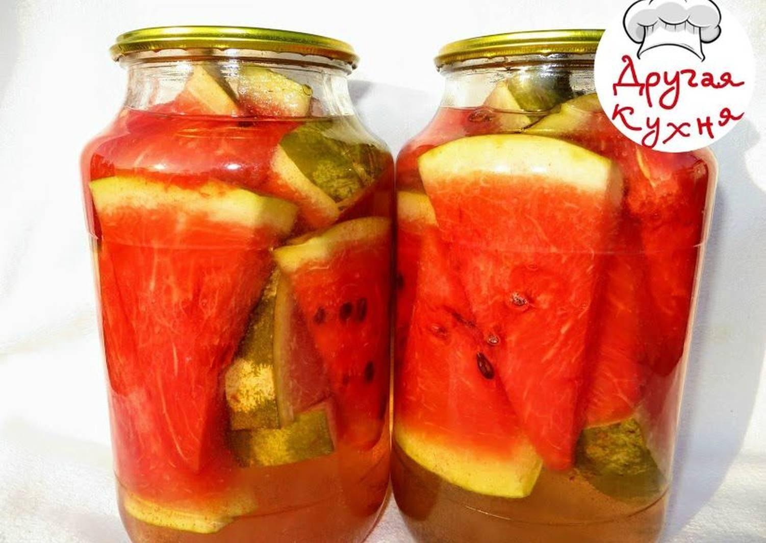 Как закрыть арбузы в банках на зиму. вкусные рецепты заготовки арбузов на зиму в банках