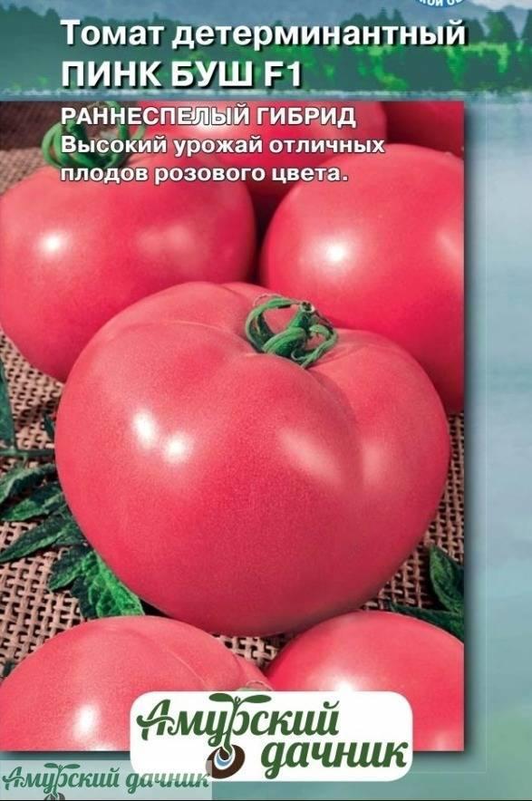 Томат пинк уникум f1: характеристика и описание сорта, урожайность с фото