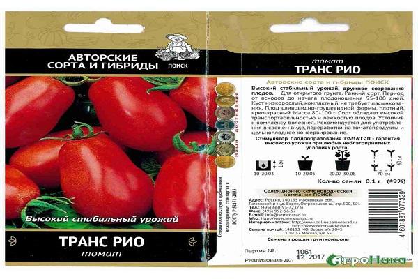 Описание сорта томата министр, его характеристика и урожайность – дачные дела