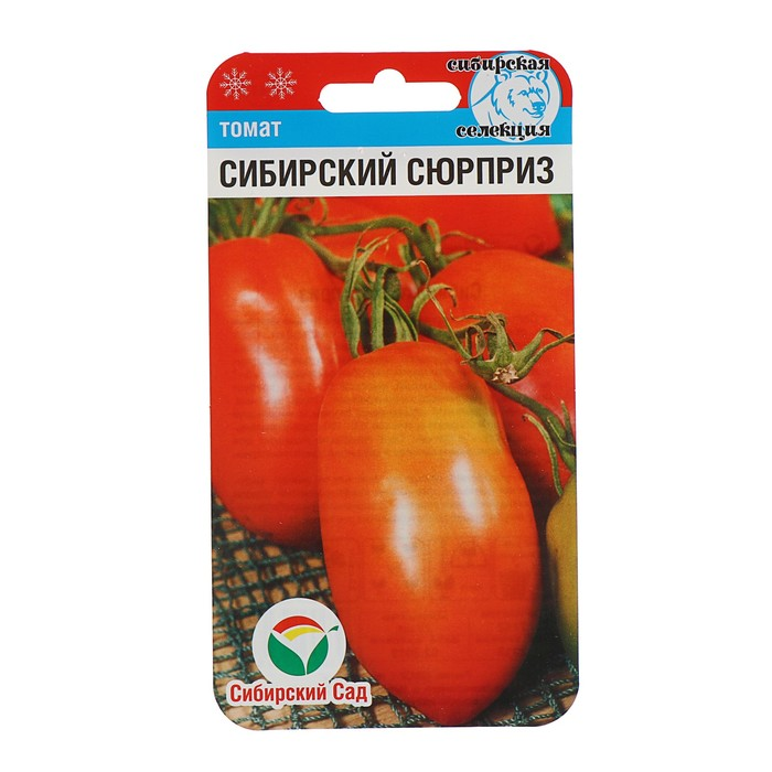 Лучшие сорта помидоров сибирской селекции с фото и описанием