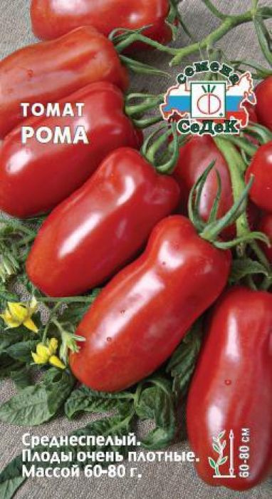 Томат дачные закрома: описание сорта, фото, отзывы, урожайность