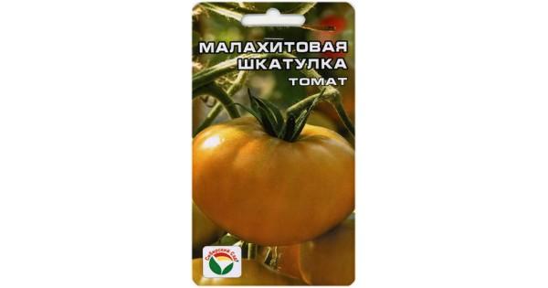 Томат малахитовая шкатулка: характеристика и описание сорта, урожайность с фото и видео
