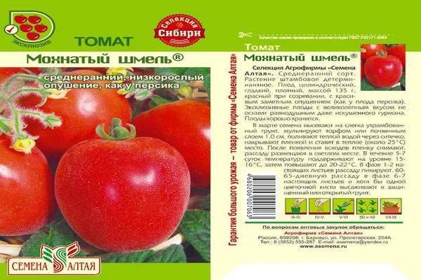Томат соседская зависть f1: отзывы тех кто сажал помидоры об их урожайности, характеристика и описание