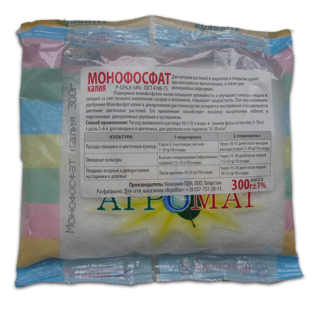 Монофосфат калия: состав, инструкция, отзывы