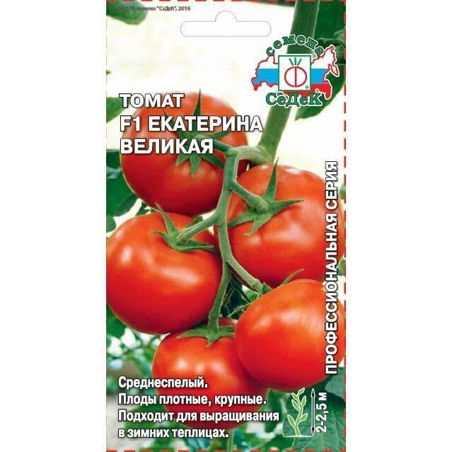 Томат батяня: описание сорта, отзывы, характеристика, фото   tomatland.ru