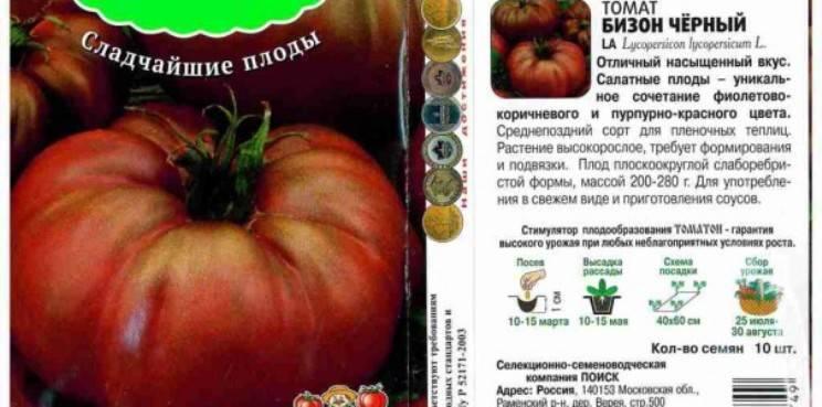 Томаты «исполин малиновый»: характеристика и описание сорта