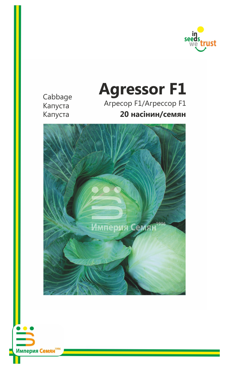 Описание сорта капусты центурион f1