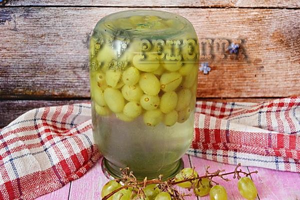 Домашний компот из винограда на зиму без стерилизации: проверенные рецепты