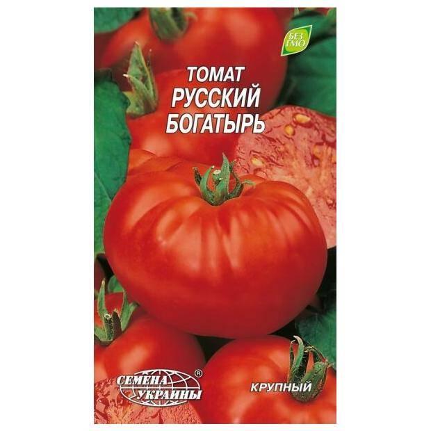 Томат русский богатырь: описание, урожайность сорта, отзыв, фото