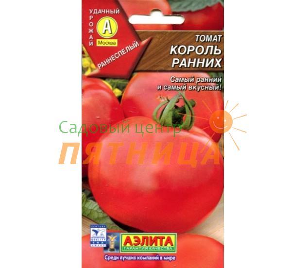 Томат «чемпион» f1: описание сорта, фото и рекомендации по выращиванию помидоры русский фермер