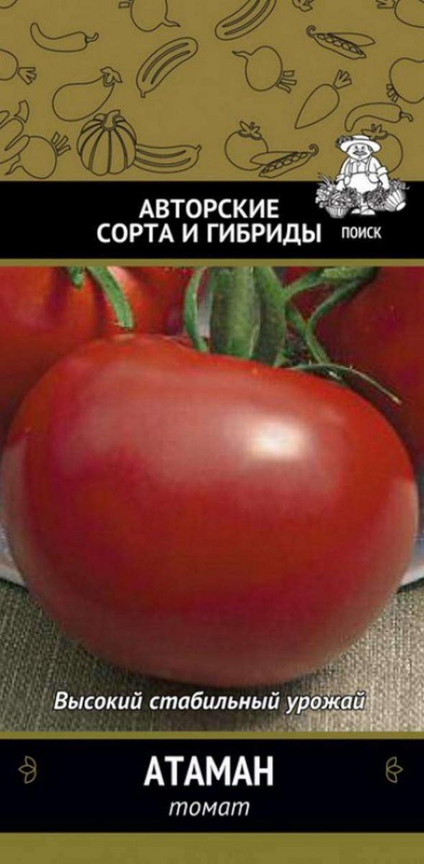 ✅ все о томате минусинском: агротехника, характеристики и описание сорт - tehnomir32.ru