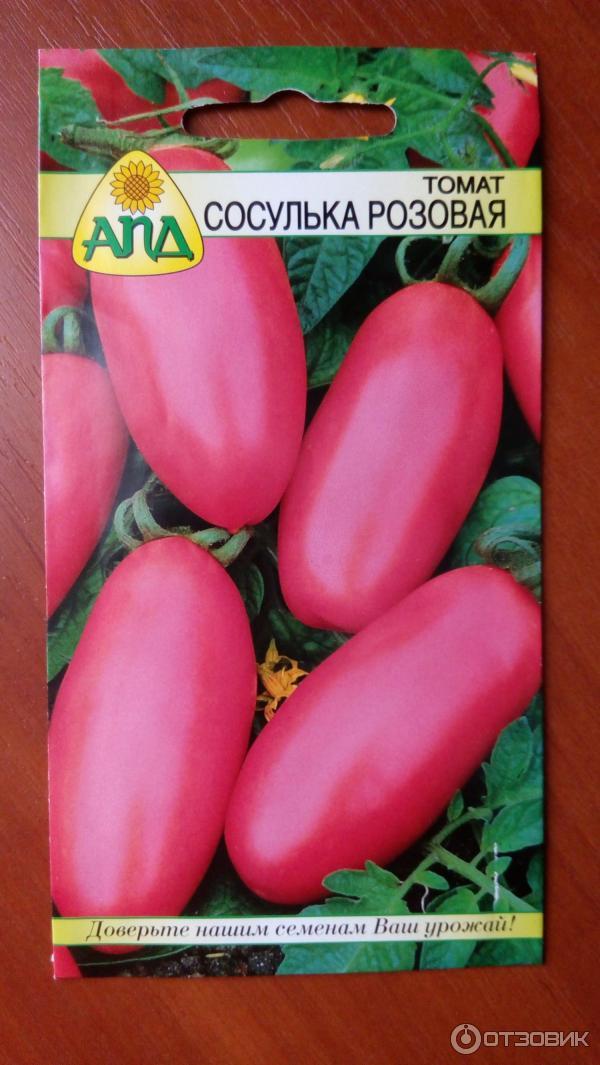 Томат сосулька розовая: описание, отзывы, фото, урожайность