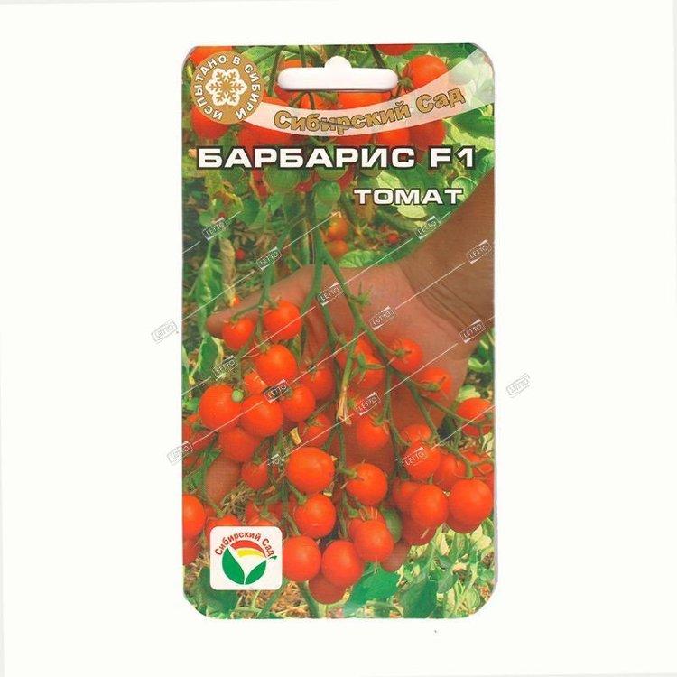 Томат барбарис: описание сорта, выращивание, уход, фото - про сорта