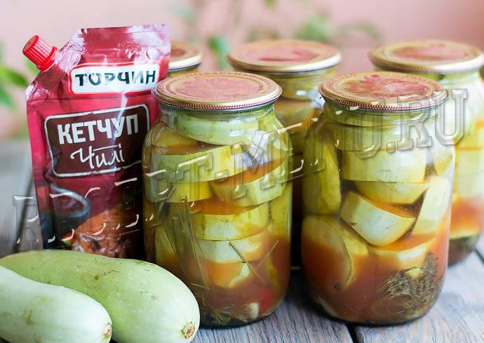 Маринованные кабачки с кетчупом чили на зиму