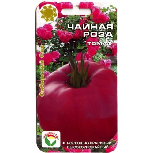 Томат чайная роза: характеристика и описание сорта, урожайность с фото