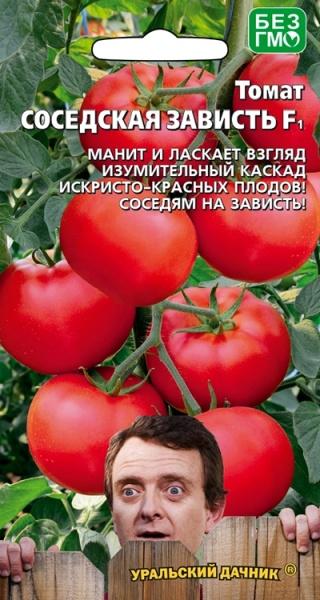 Характеристики и описание сорта томата соседская зависть f1